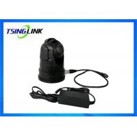 Buy cheap Battery Ptz Video Camera Wireless 4G Bluetooth GPS Tracking Outdoor IR Night from wholesalers