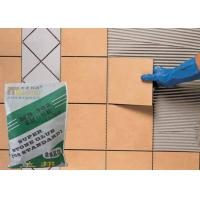 Wholesale Flexible Bonding Gravel Exterior Floor And Wall Tile Adhesive And Grout Grey from china suppliers