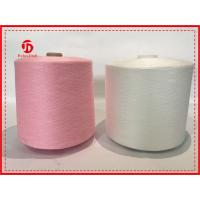 Buy cheap Knotless , High Tenacity Spun Polyester Yarn 40/2 for making sewing thread product