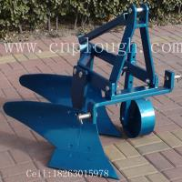 Buy cheap LCBL 2 ploughshares share plough for tractor from wholesalers