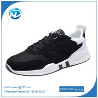 Wholesale high quality casual shoes Fashion Design Lace-up With Factory Price from china suppliers