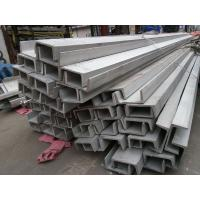 Wholesale ASTM A36 Hot Rolled Stainless Steel U Channel Black / Bright Surface For Construction from china suppliers