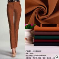 Wholesale MEN AND WOMEN PANTS TOPS FABRIC 40s NYLON COTTON TWILL WEAVE FABRIC from china suppliers