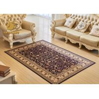 Wholesale Anti Bacterial Persian Floor Rugs With Pvc Backing OEM / ODM Acceptable from china suppliers