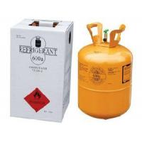Wholesale R600a Refrigerant Gas from china suppliers