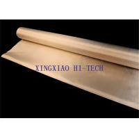 E fiber glass fireproof fiberglass fabric electrical for Is fiberglass insulation fire resistant