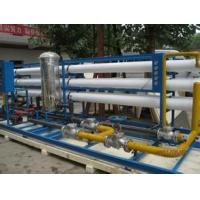 Automatic Reverse Osmosis Water Treatment Plant High Performance With PLC