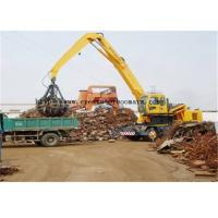 Wholesale Excavator Rotating Hydraulic Orange Peel Grab Scrap Grapple For Material Handler from china suppliers