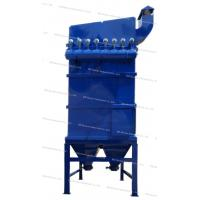 Wholesale Powerful Pulse Jet Bag Filter For Calcium Carbide Furnace / Cement Plant from china suppliers