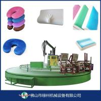 China Memory foaming production line/PU memory pillow production line on sale