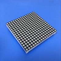 Buy cheap 16x16 Rgb Led Matrix Display Board Row Anode Column Cathode Polarity SGS from wholesalers