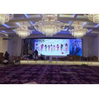 Buy cheap P4 Full Color Advertising LED Screens , HD LED Video Display Board Energy Saving from wholesalers