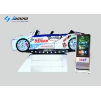 """Wholesale Full 3D Audio Virtual Reality Simulator 3 DOF Dynamic Platform Game Machine With 42"""" Monitor from china suppliers"""