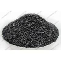 Wholesale Black Seasame pigment from china suppliers