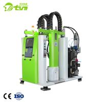 China Green Silicone Injection Molding Machine Continuous LSR Feeding Machine Diversified Supporting on sale