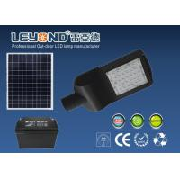Buy cheap Daylight Control 50 Watt High Power Led Street Light 6000-6500lm For Highways Lighting hot selling 2018 from wholesalers