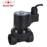 "Wholesale 2""Plastic Fountain Solenoid Valve For Swimming Pool 15mm ~200mm from china suppliers"