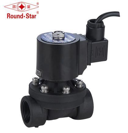 Quality Waterproof PA66 Plastic Fountain Solenoid Valve , 2 Way Solenoid Valve Ip68 Underwater for sale