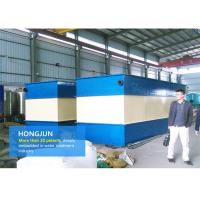 China Sugar Mill Package Water Treatment Plant 220V / 380V Easy Transportation on sale