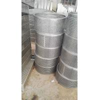 Buy cheap Stainless Steel Sterilization Trays For Vertical Sterilization Autoclave / from wholesalers