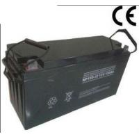 Wholesale AGM Rechargeable Sealed Lead Acid Battery 12 volt 120Ah from china suppliers