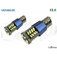 Wholesale Fine Blue AL Radiator  Auto Led Canbus 360°Beam Angle For Auto Reading Light from china suppliers