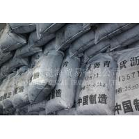 China 100-115 °C High Softening Hight Temperature Coal Tar Pitch on sale
