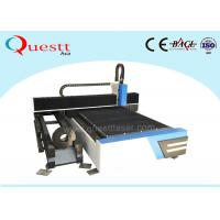 Buy cheap Industrial CNC Fiber Laser Cutting Machine 500W 1KW  2KW For SS Brass Iron Metal Sheet / Tube / Pipe from wholesalers