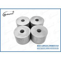 Sintered Carbide Heading Dies / Cold Forging Dies / Moulds / Tools