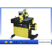 China DHY-200 Busbar copper bending machine for cutting / punching and bending on sale
