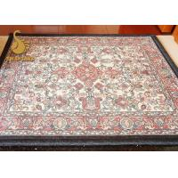 China PVC Back Anti - Slip Indoor Area Rugs 1mm - 8mm Thickness OEM on sale