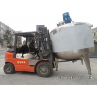 Wholesale Stainless Steel Electric Heating Mixing Tank Mixing Vat Food Grade Heating Vessel Milk/Dairy Mixing Vat from china suppliers