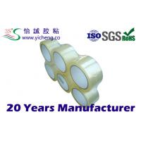 Wholesale Self Adhesive Bopp Packing Tapes Sustained Adhesion for supermarket from china suppliers
