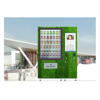 Wholesale QR Code Fresh Fruit Food Salad Vending Machine Refrigerator With Touch Screen from china suppliers