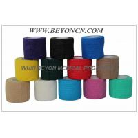 Cohesive Bandage FDA CE  Approved in Solid Color For Hospital And Vet Use