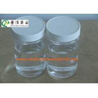 Wholesale Releasing / Cleaning Silane Coupling Agent Hexamethyldisiloxane Liquid CAS 107-46-0 from china suppliers