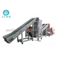 Buy cheap 600kg/H Electrical Copper Cable Wire Shredding Separating Plant from wholesalers