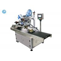 Wholesale Flat Pouch Automatic Bag Labeling Machine High Stability ±1mm Labeling Accuracy from china suppliers