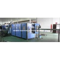 Wholesale 6 Cavity Pet Bottle Blowing Machine from china suppliers