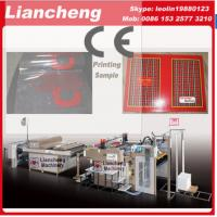 China Liancheng New screen printing machine prices/screen printing machine/screen printing machi on sale