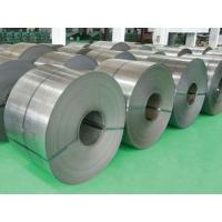 Wholesale JIS ASTM EN CRC Galvanized Steel Coils / Strips Zinc 0.15-3.5mm Thickness from china suppliers