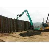 Wholesale 18-30 meters excavator long reach booms for Kobelco excavator SK250 SK350 from china suppliers