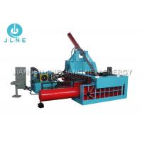 Wholesale Automatic Integrated Horizontal Industrial Scrap Metal Press Machine from china suppliers