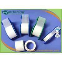 Wholesale Non Woven Micropore Adhesive Plaster Tape / Paper Surgical Tape With Dispenser Package from china suppliers