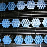 Wholesale 4''20# seamless steel tube/pipe from china suppliers