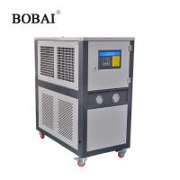 China 10hp industrial water chiller equipment for paper bags on sale
