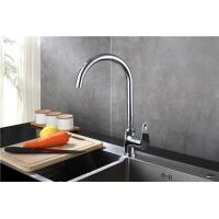 China Single Hole Basic Kitchen Faucet Pull Out Sprayer Brass Mixer Tap Flexible Hoses on sale