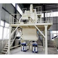 Wholesale Semi Automatic Dry Mix Plant 5 - 8 T/H  For Skim Coat / Grouting Mortar from china suppliers