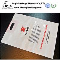 Wholesale LDPE Personalised hot sealed  patch plastic Bags Printing supermarket Plastic Bags from china suppliers