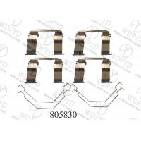 Wholesale Brake pad accessory-- disc brake pad clip 805830 for front ford probe from china suppliers